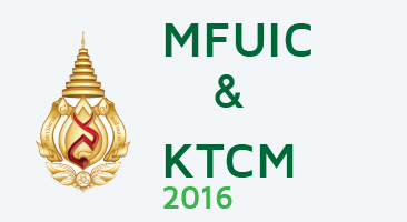 MFUIC2016 Registration List